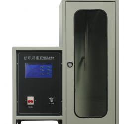 GLM-5455纺织品垂直燃烧仪