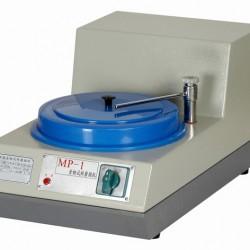 MP-1单盘双速金相试样磨抛机