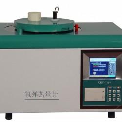 XRY-1A+氧弹热量计