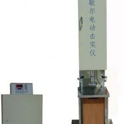SYD-0702马歇尔电动击实仪