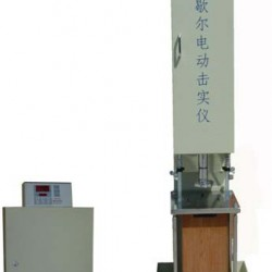 SYD-0702A马歇尔电动击实仪