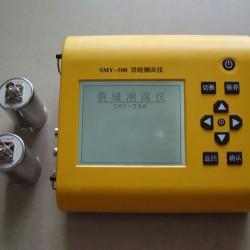 SMY-500裂缝测深仪