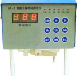 QT-I漆膜干燥时间测定仪