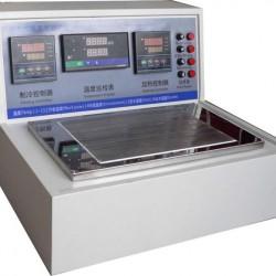 MFT 最低成膜温度测定仪