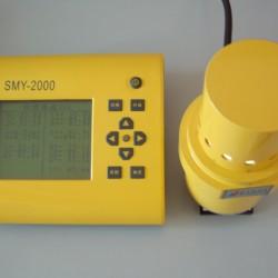SMY-2000SF色差计