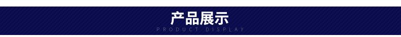 山东建力检测技术有限公司内页_05