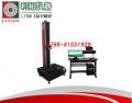 LT-LLN01-BS*180度胶带剥离强度试验机*胶带剥离强度试验机