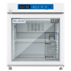 2~8℃ 医用冷藏箱YC-55L中科美菱