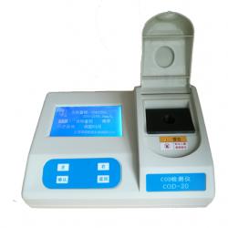 COD-20 COD测定仪