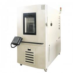 高低温交变试验箱BXGD系列
