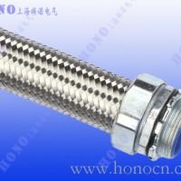 不锈钢编织网包塑镀锌钢金属软管 不锈钢编织网防爆软管