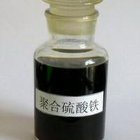 水处理药剂液态聚合硫酸铁山东淄博