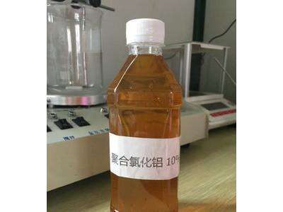 水处理药剂液态聚合氯化铝山东淄博