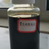 水处理药剂聚合硫酸铁铝山东淄博