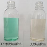水处理药剂液体硫酸铝山东淄博