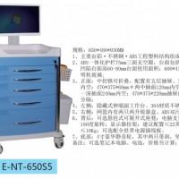 福建厂家 无线护理查房车 E-NT-650S5