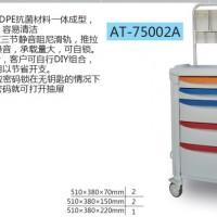 福建厂家 麻醉车 换药车 护理车 AT-75002A