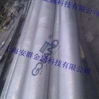 Hastelloy C276/ N10276/管件法兰圆管