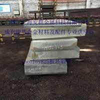 Alloy 825/N08825板材带材圆钢无缝管