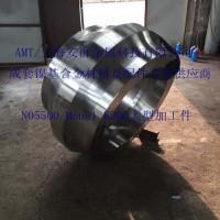 安群金属MonelK-500圆管无缝管丝材锻件