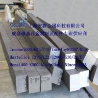 安群17-7PH/SUS631板材带材圆管无缝管钢锭