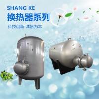RV-03系列导流型不锈钢容积式换热器