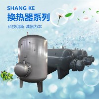HRV-02系列半容积式水水换热器 汽水换热器