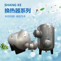 HRV-01系列不锈钢碳半容积式热交换器