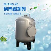DFHRV导流浮动盘管半容积式换热器