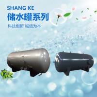 SGW系列不锈钢太阳能储热水罐