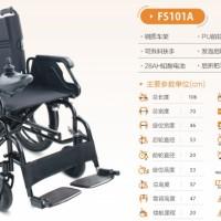 福建厂家 铅酸电池电动轮椅 休闲 运动舒适轮椅FS101A