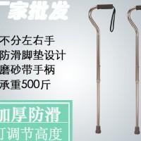 福建厂家 老人伸缩拐杖 便携式铝合金手杖FS938L(12)