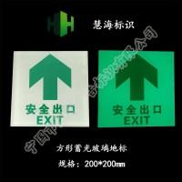嵌入式自发光疏散指示标识,消防蓄光钢化玻璃地砖,消防地埋灯