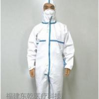一次性隔离衣服PPSMS无纺布 透气防尘罩服