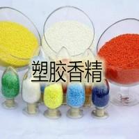 塑料除味剂 耐高温除味剂