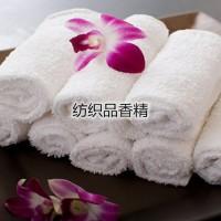 艾草棉纺用品加香香精 印染香精