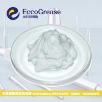 全氟聚醚高温润滑脂,高温长寿命润滑脂