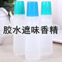胶水遮味香精 青苹果香精 工业香精