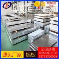 大量直销6063铝板,2011耐磨损铝板-3003超薄铝板