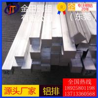 高精度 5154铝棒 精拉 耐高温铝线 2419铝管