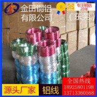 2091铝板 高精密 耐冲击 抗氧化铝线 7064铝棒