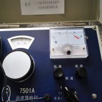 7501A、7502A 涡流导电仪