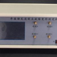 GLM-50082非接触式混凝土收缩变形测定仪